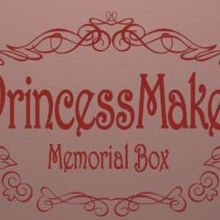 Princess Maker Memorial Box