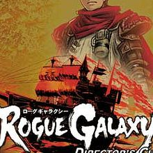Rogue Galaxy : Director's Cut