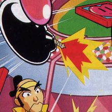Saturn Bomberman XBAND