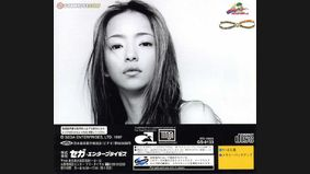 Digital Dance Mix Vol.1 Namie Amuro