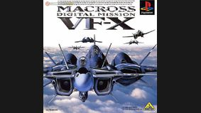 Macross Digital Mission VF-X