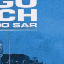 Largo Winch .// Commando SAR