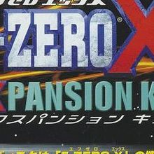 F-Zero Expansion Kit