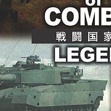 Phase of Combat Legend