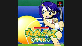 Love Game's : Wai Wai Tennis Plus