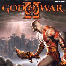 God of War II HD