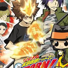 Hitman Reborn ! DS : Flame Rumble