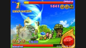 Dragon Quest Monsters : Battle Road