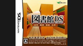 Library DS