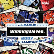 J.League Winning Eleven Club Championship