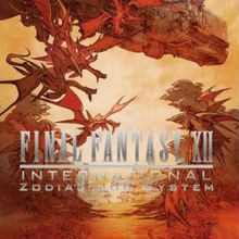 Final Fantasy XII International