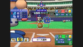 Powerful Pro Baseball Wii