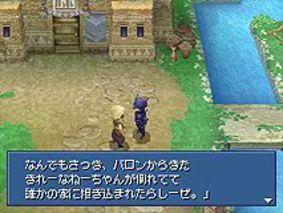 japonais datant Sims GBA en ligne datant du septième jour adventiste