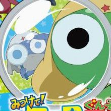 Keroro Gunsô Machigai Sagashi
