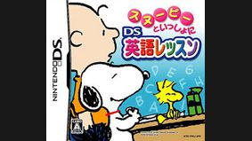 Snoopy DS English Lesson