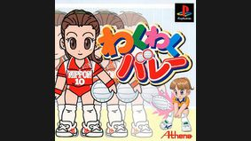 Waku Waku Volleyball
