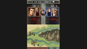 Romance of the Three Kingdoms DS 2