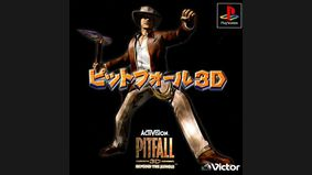 Pitfall : Beyond the Jungle