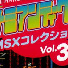 Konami Antiques : MSX Collection Vol. 3