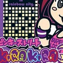 Pinky Street Kira Kira Music Night