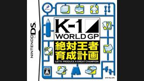 K-1 World GP : Let's Produce a Great Champion