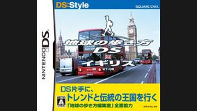 World Walking Travel DS : England