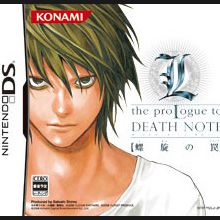 L the proLogue to Death Note