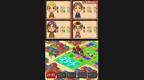 The Life Game DS : Shôwa Version