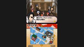 Gintama DS Quest