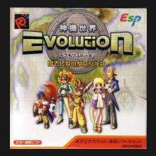 Evolution : Eternal Dungeons