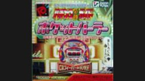Pachinko Hissyô Guide Pocket Parlor