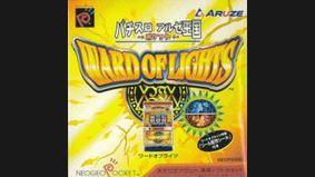 Pachi-Slot Aruze Kingdom Pocket  Ward of Lights