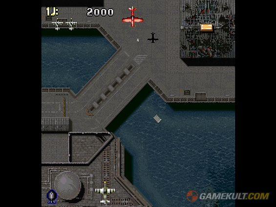 Images du jeu 1945 I & II : The Arcade Games - Gamekult
