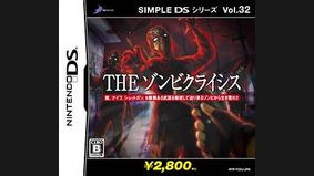 Simple DS Series Vol.32 THE Zombie Crisis
