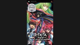 Code Geass : Lelouch of the Rebellion - Lost Colors