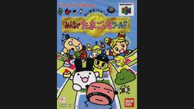 Tamagotchi World 64