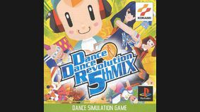 Dance Dance Revolution 5th Mix