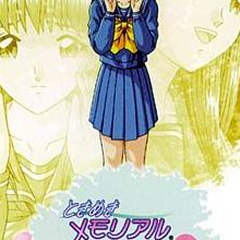 Tokimeki Memorial Drama Series Vol. 3