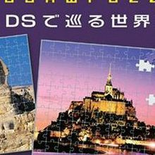 Jigsaw Puzzle DS