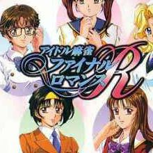 Idol Mahjong Final Romance R