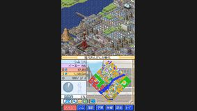 Sim City DS 2