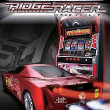 Yamasa Digi World SP Ridge Racer