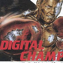 Digital Champ : Battle Boxing