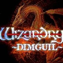 Wizardry : Dimguil