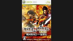 Samurai Warriors 2 + Xtreme Legends