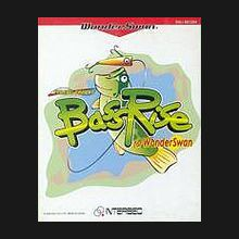 BassRise Plus for WonderSwan