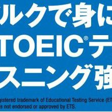 Simple DS Series Vol.37 TOEIC Test Listening Kyôka Hen