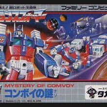 Transformers : Mystery of Comvoy