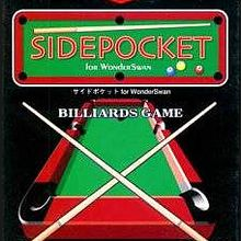 Side Pocket for WonderSwan