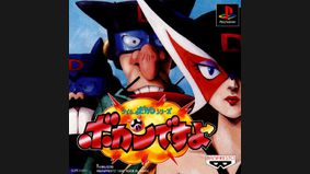 Time Bokan : Yatterman